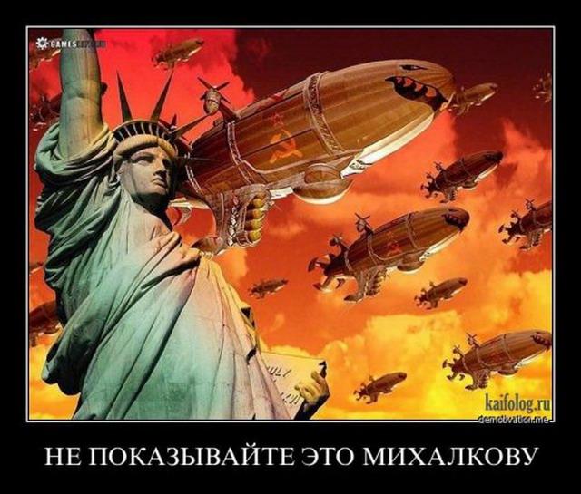 Чисто русские демотиваторы - 64 (50 фото)