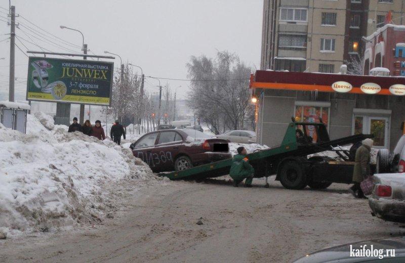 """"""",""""www.vgorode.ru"""