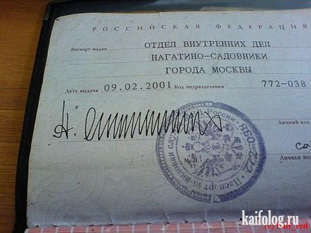 Такая страна, Россия -104 (105 фото)