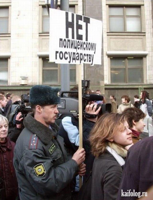 """""""Били, по-всякому обзывали, толкали. Я кричала в окно"""", - люди пришли протестовать под приемную Пшонки - Цензор.НЕТ 1978"""