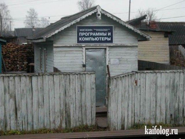 http://kaifolog.ru/uploads/posts/2011-07/1311695542_021.jpg