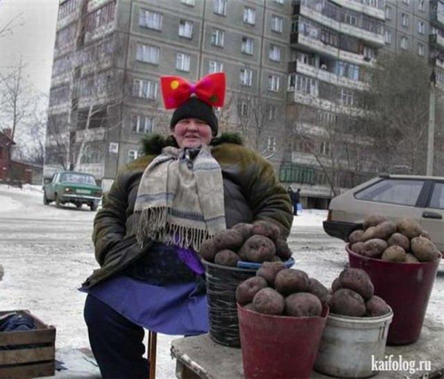 Чисто русские бабы (35 фото)