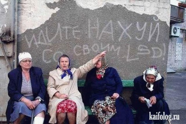 Русские бабы на кухне