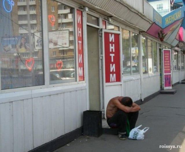 http://kaifolog.ru/uploads/posts/2011-07/thumbs/1310625451_004_2.jpg
