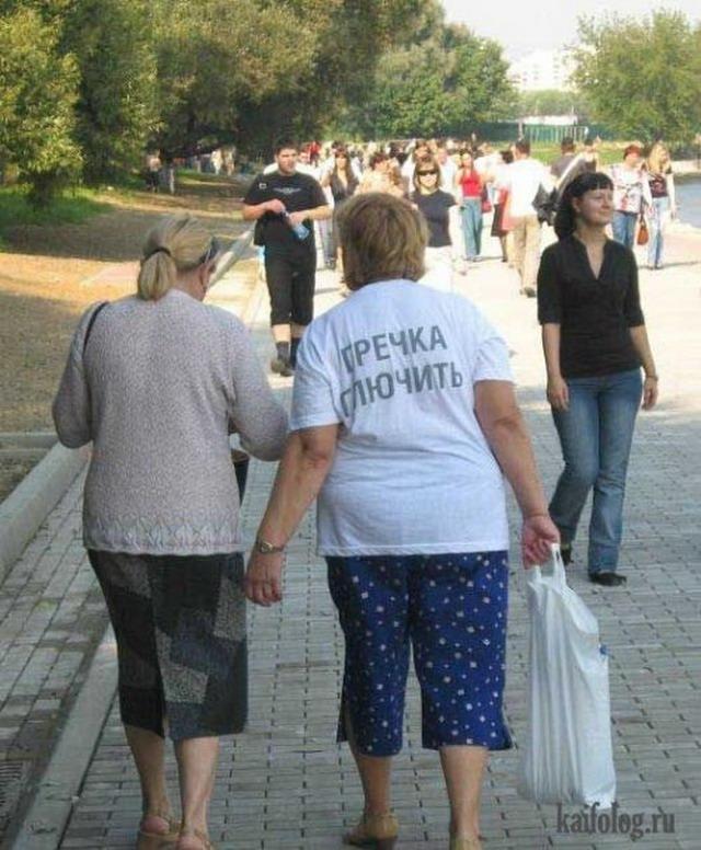 Чисто русские бабы. Часть-2 (40 фото)