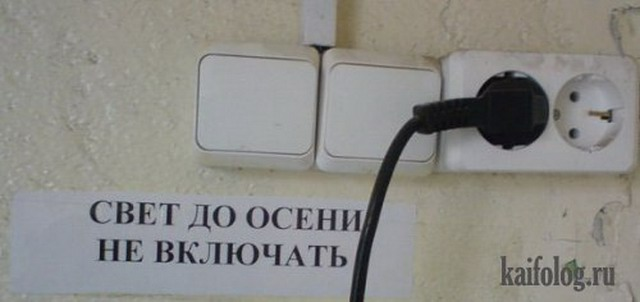 Русские фото -105 (105 фото)