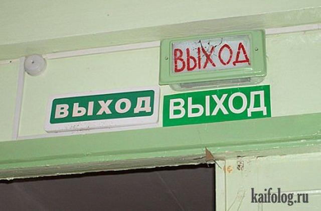 Великая Россия -106 (95 фото)