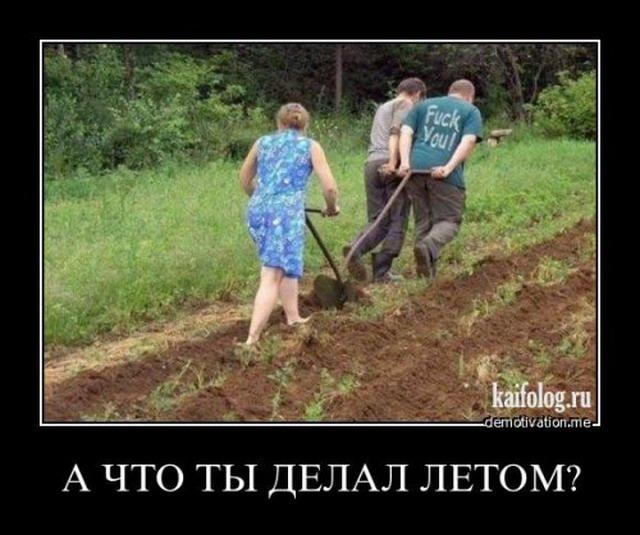 http://kaifolog.ru/uploads/posts/2011-07/thumbs/1311642001_100.jpg