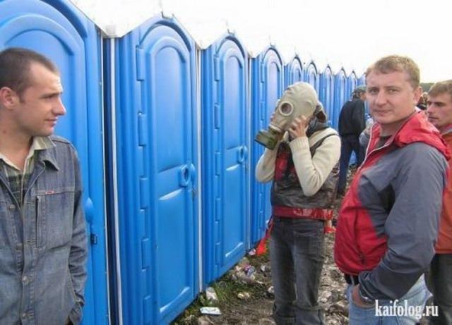 Фото русских туалетов и оставляйте в