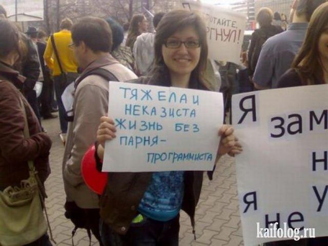 День сисадмина 2011 (45 фото)