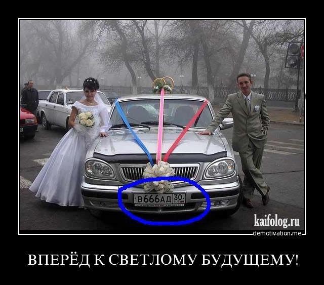 Чисто русские демотиваторы 69 55 фото
