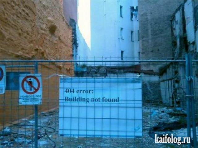 Подборка приколов ко дню строителя (55 фото)