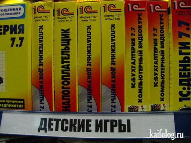 Россия, такая Россия -108 (115 фото)