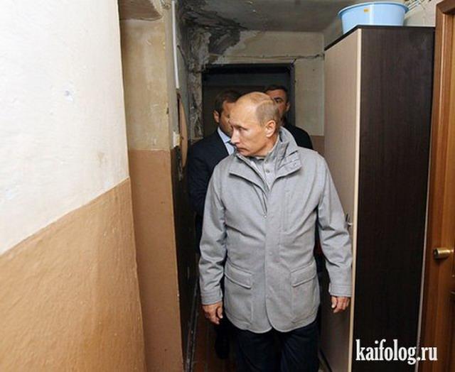 Кабмин передал Луганской ОГА бюджетные полномочия - Цензор.НЕТ 7542