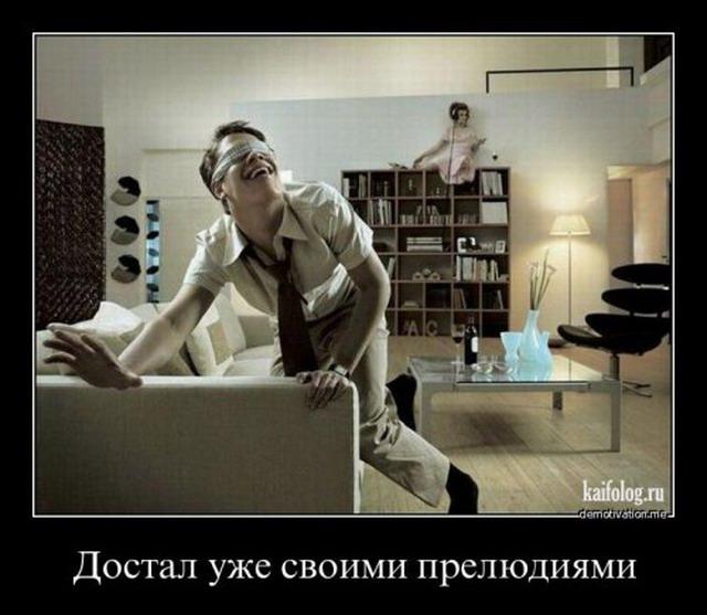 Демотиваторы - 98 (35 фото)