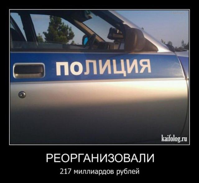 Чисто русские демотиваторы - 69 (50 фото)