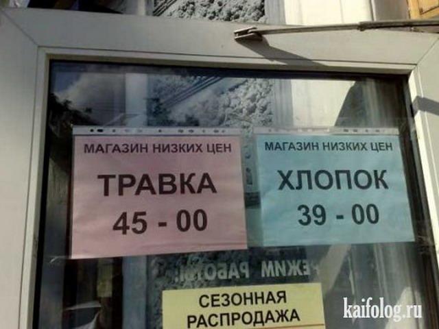 Чисто русские фото. Подборка-109 (100 фото)