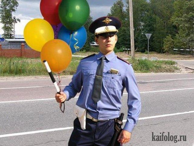 Поздравление с днем рождения милиционера