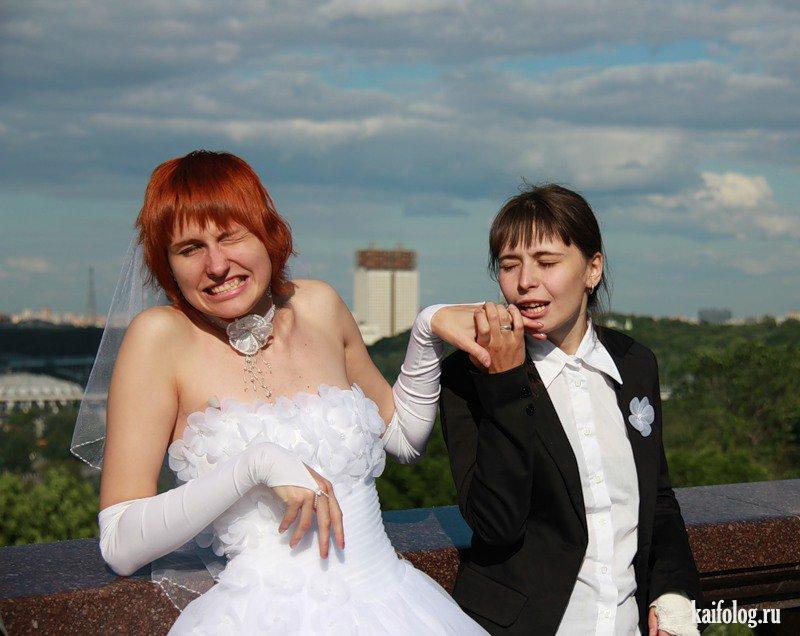 можно фото свадебные маразмы его любви