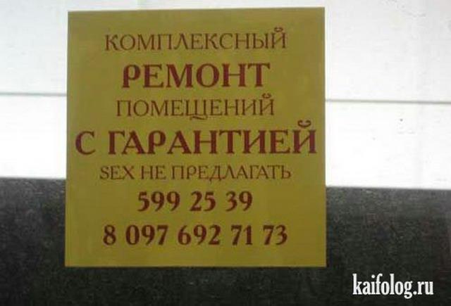 Россия - это Россия -112 (85 фото)