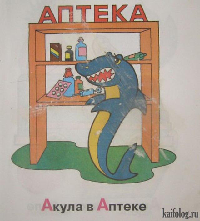 Справочник дошкольника. Алфавит (28 картинок)