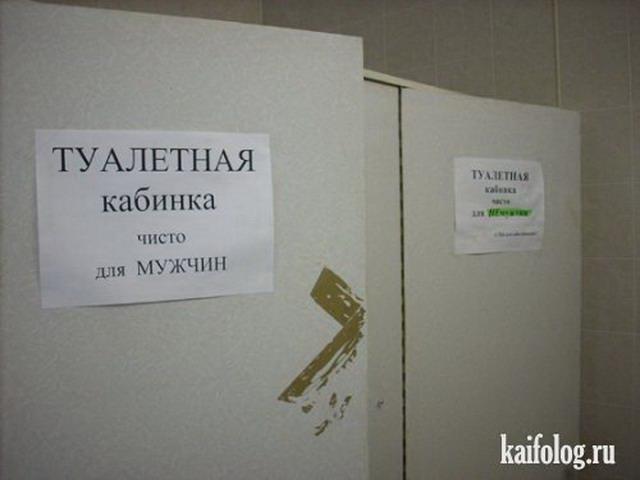Чисто русские фото. Подборка-113 (100 фото)