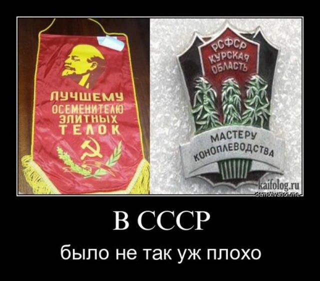 """""""Россия сегодня"""": """"У """"Бэтмена"""" была тюрьма из пяти камер. """"Смертники"""" живыми не выходили, много искалеченных. Такое у каждого полевого командира"""" - Цензор.НЕТ 4270"""