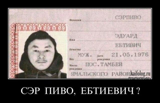 Чисто русские демотиваторы - 71 (50 фото)