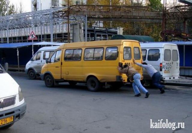 Чисто русские маршрутки (50 фото)