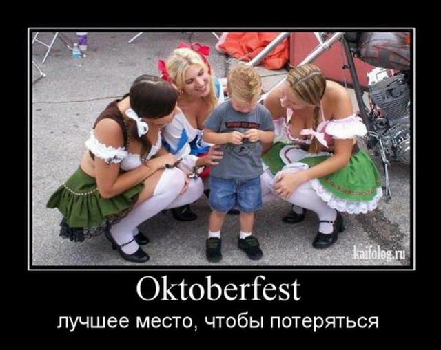http://kaifolog.ru/uploads/posts/2011-09/thumbs/1316503644_001.jpg