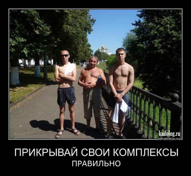 http://kaifolog.ru/uploads/posts/2011-09/thumbs/1316503675_025_1.jpg