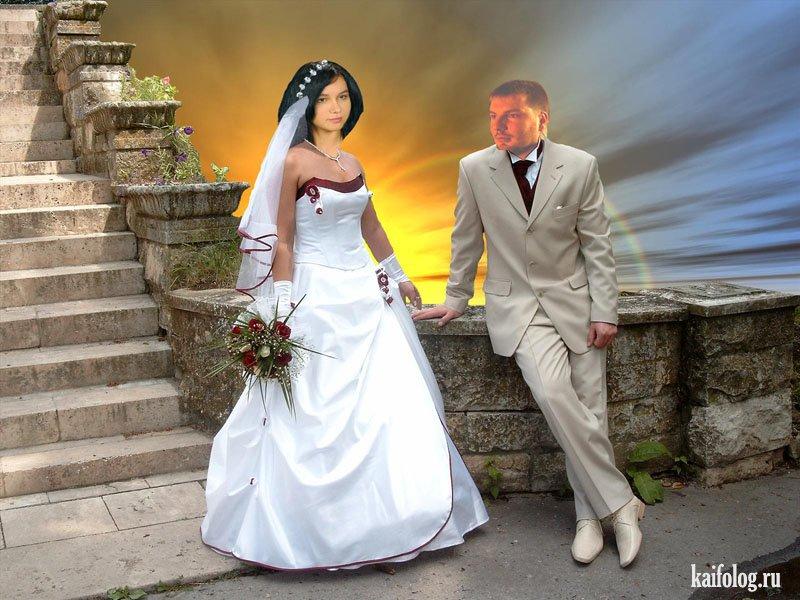 Nachbarschaft wedding