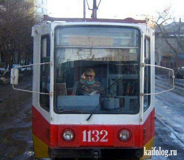 Приколы про трамваи (30 фото)
