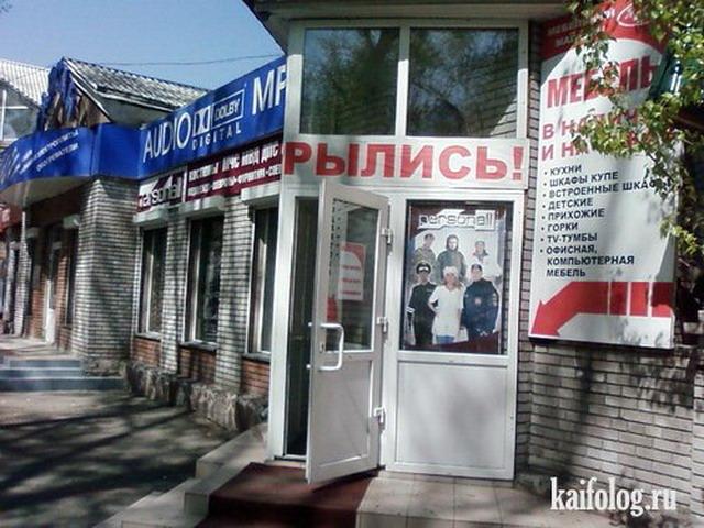 Просто Россия -118 (85 фото)