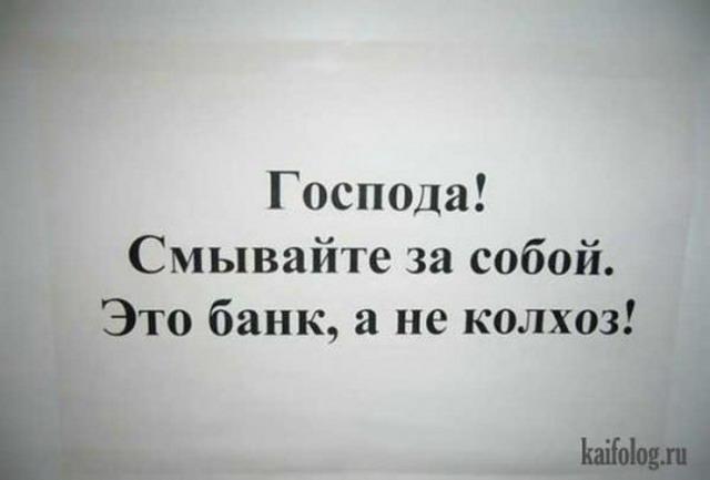 1317799025_039.jpg