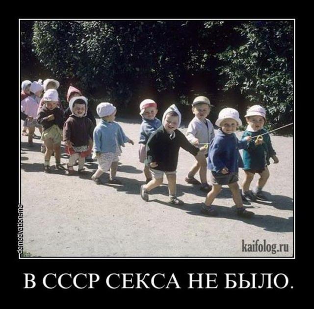 Чисто русские демотиваторы - 76 (50 фото)