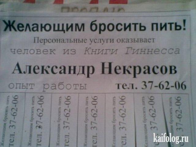 Однажды в России -117 (80 фото)