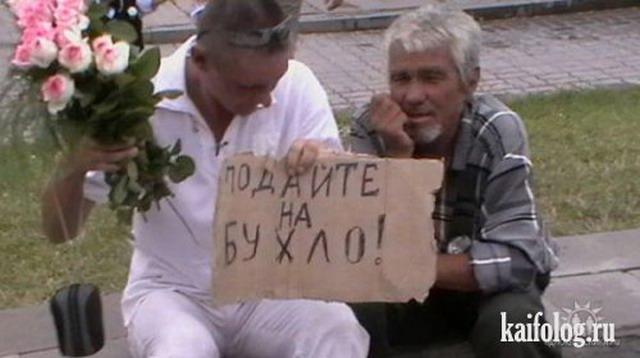 Свежие приколы с odnoklassniki.ru (45 фото)