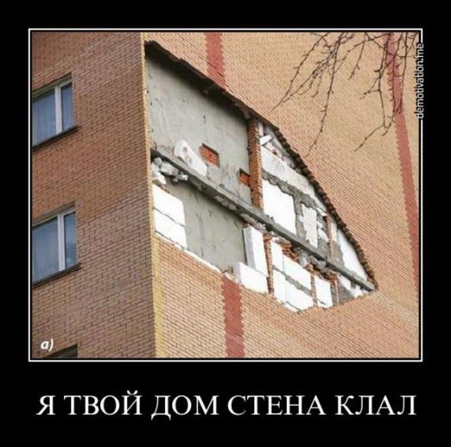 Демотиваторы - 107 (35 фото)