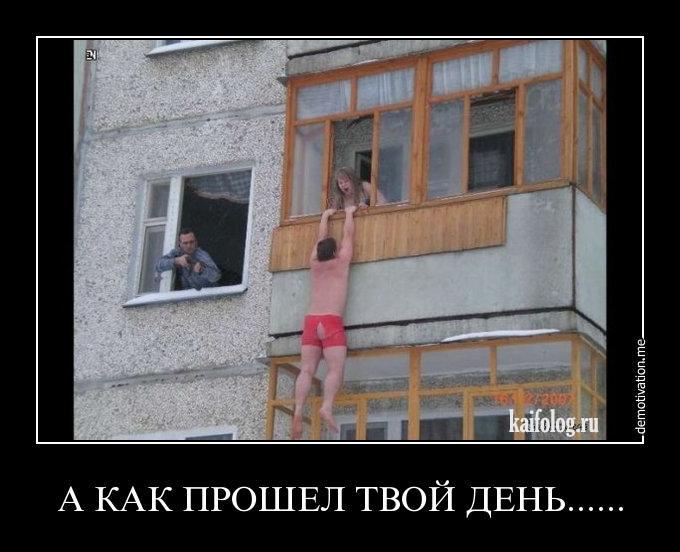http://kaifolog.ru/uploads/posts/2011-11/1320123152_002.jpg