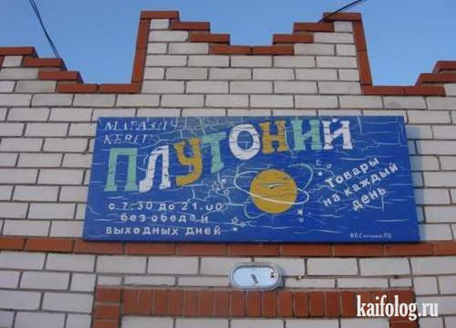 http://kaifolog.ru/uploads/posts/2011-11/1320229540_018.jpg