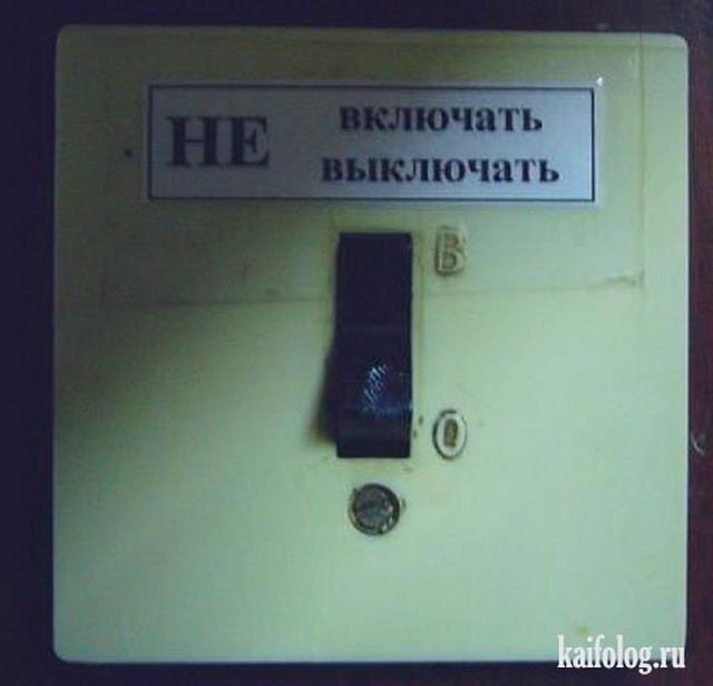 http://kaifolog.ru/uploads/posts/2011-11/1322475222_020.jpg