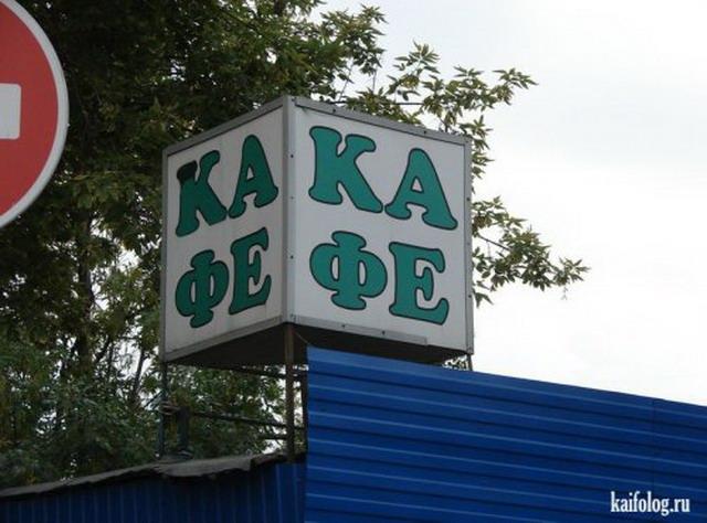 http://kaifolog.ru/uploads/posts/2011-11/thumbs/1320229557_035.jpg