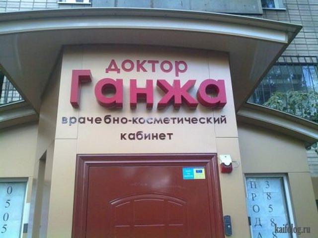 http://kaifolog.ru/uploads/posts/2011-11/thumbs/1320229558_032.jpg