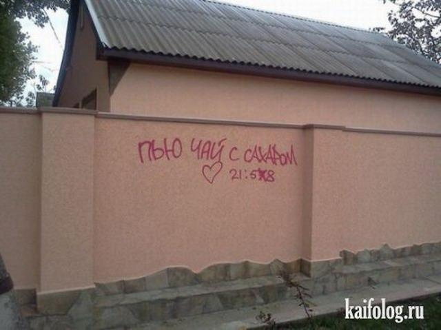 Чисто русские фото. Подборка-119 (95 фото)