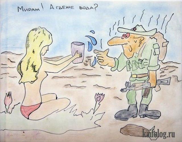 Дембельский альбом сержанта ВДВ (30 картинок)
