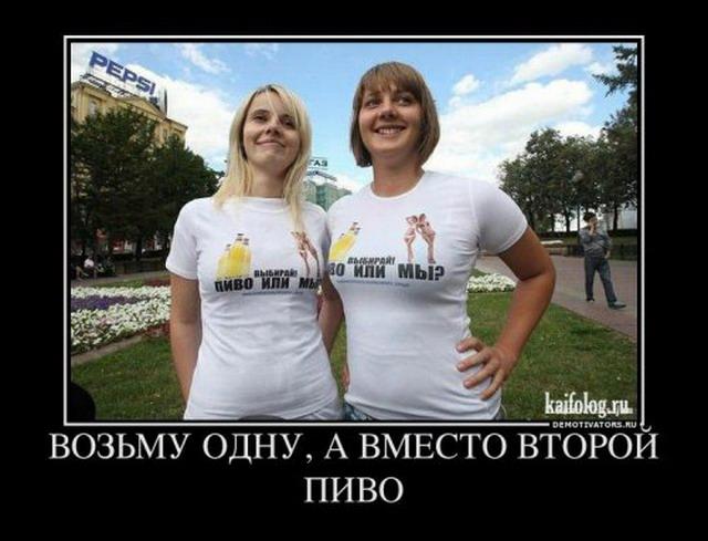 Чисто русские демотиваторы - 80 (50 фото)