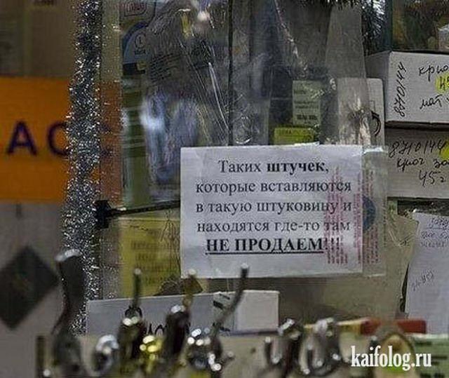 Всё это - Россия -124 (85 фото)