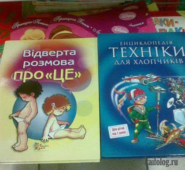 Книги уже не те (40 фото)