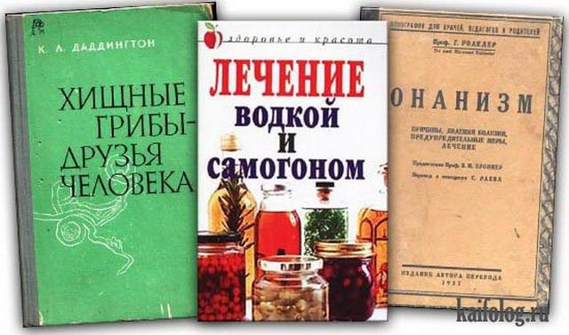 http://kaifolog.ru/uploads/posts/2011-12/1323949744_010_3.jpg